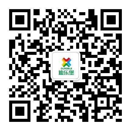 地坪公司之上海耐福地坪工程有限公司微信公众号二维码