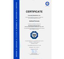 迪乐堡获得TUV认证证书