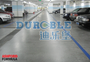 广州天河城安斯福混凝土固化剂地坪项目