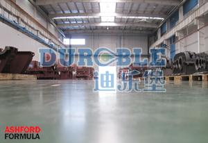 南京高精齿轮安斯福混凝土固化剂地坪项目