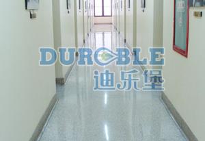 北京协和医院水磨石地坪改造