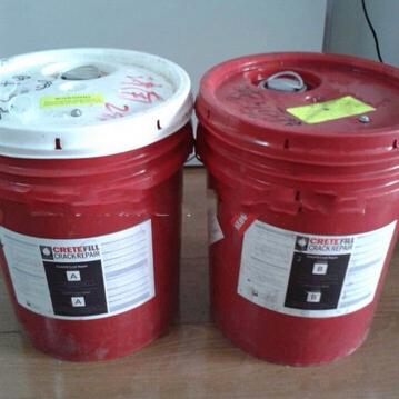地坪修复系统——地坪裂缝修补剂