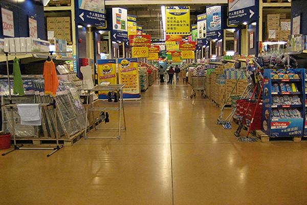 麦德龙超市地面-迪乐堡钢化地坪