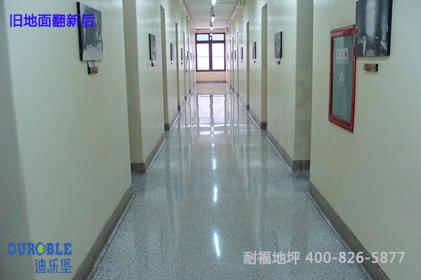 北京协和医院---迪乐堡致密钢化地坪