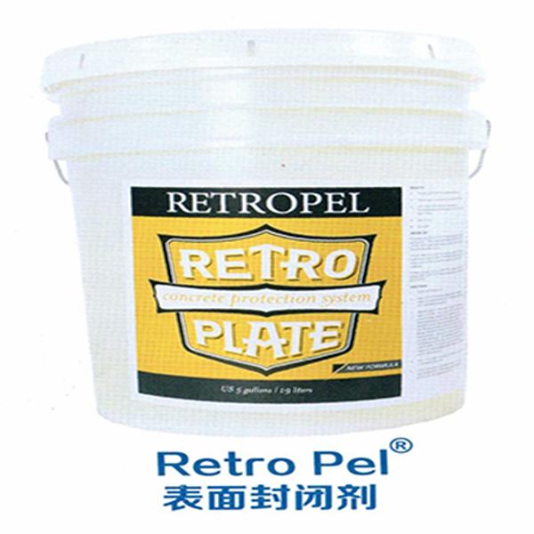 Retro Pel表面封闭剂